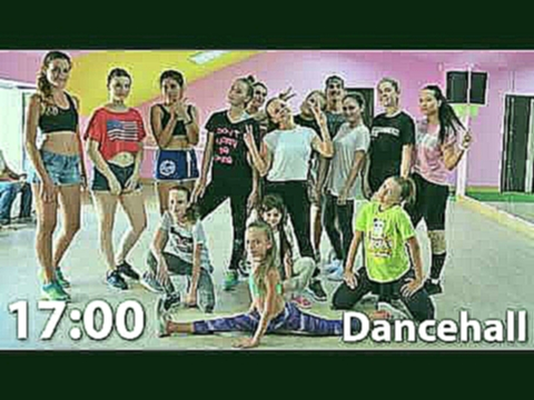 Видеоклип на песню Улети (b) - T-Fest - Улети/Day Off 17/Dancehall/Choreography by Dokaeva Victoria