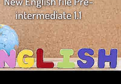 Видеоклип на песню File 1 - 1.14 - New English File- Pre-intermediate 1.1