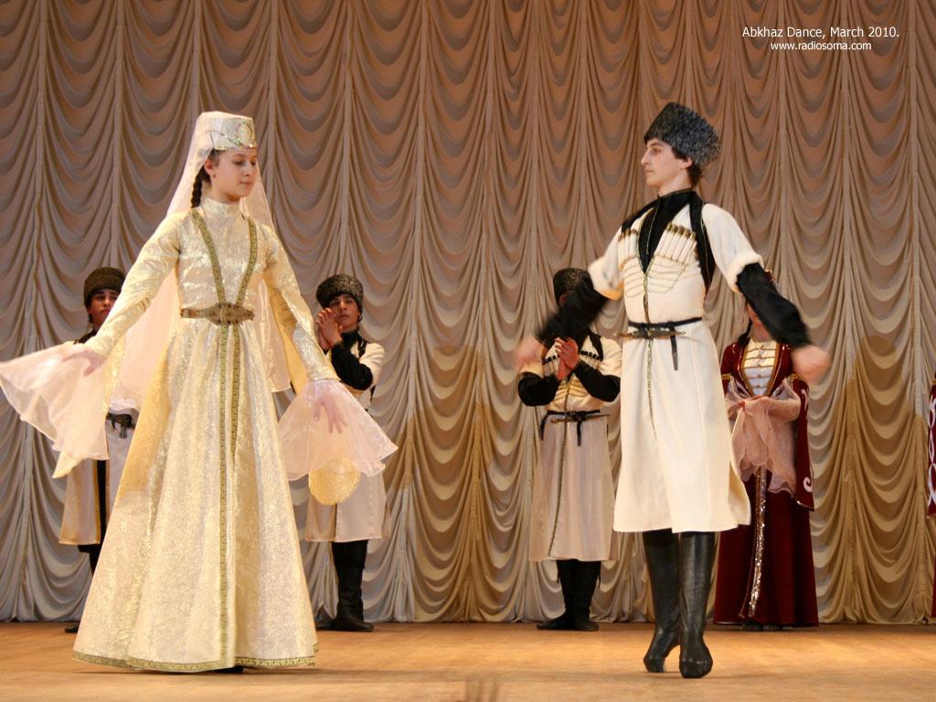 картинки абхазский фольклор ниже
