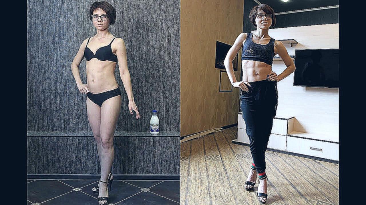 Как Похудеть На Сушке Тела Для Девушек. Сушка тела для девушек — диета и тренинг