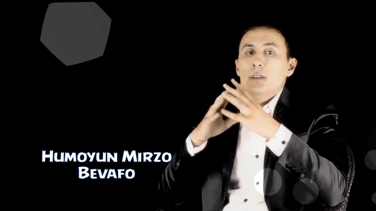 HUMOYUN MIRZO 2017 MP3 СКАЧАТЬ БЕСПЛАТНО