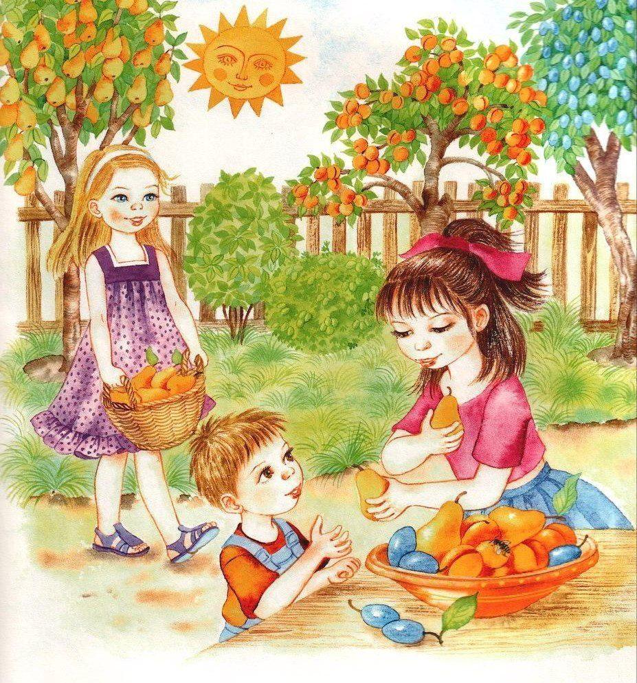 Открытки, осень картинки для детей дошкольного возраста