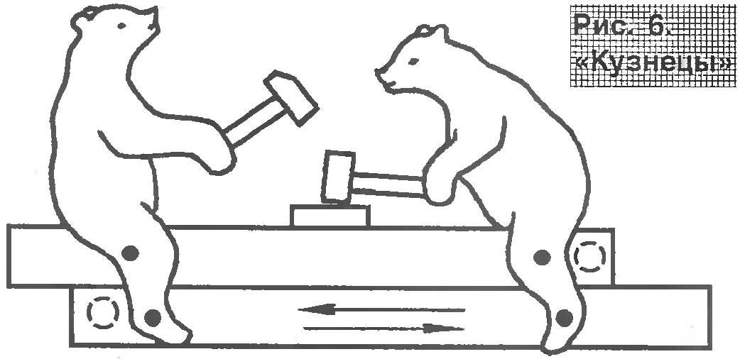 будете картинка медведи кузнецы образованы, владеют несколькими
