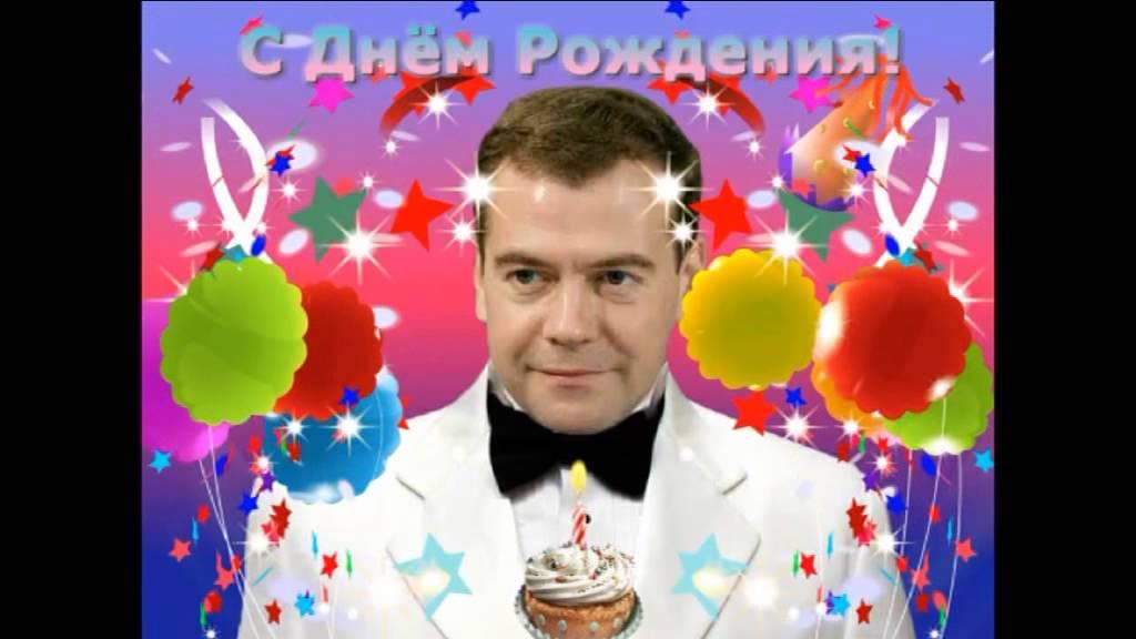 Надписями ненавижу, поздравление с днем рождения от знаменитостей в картинках