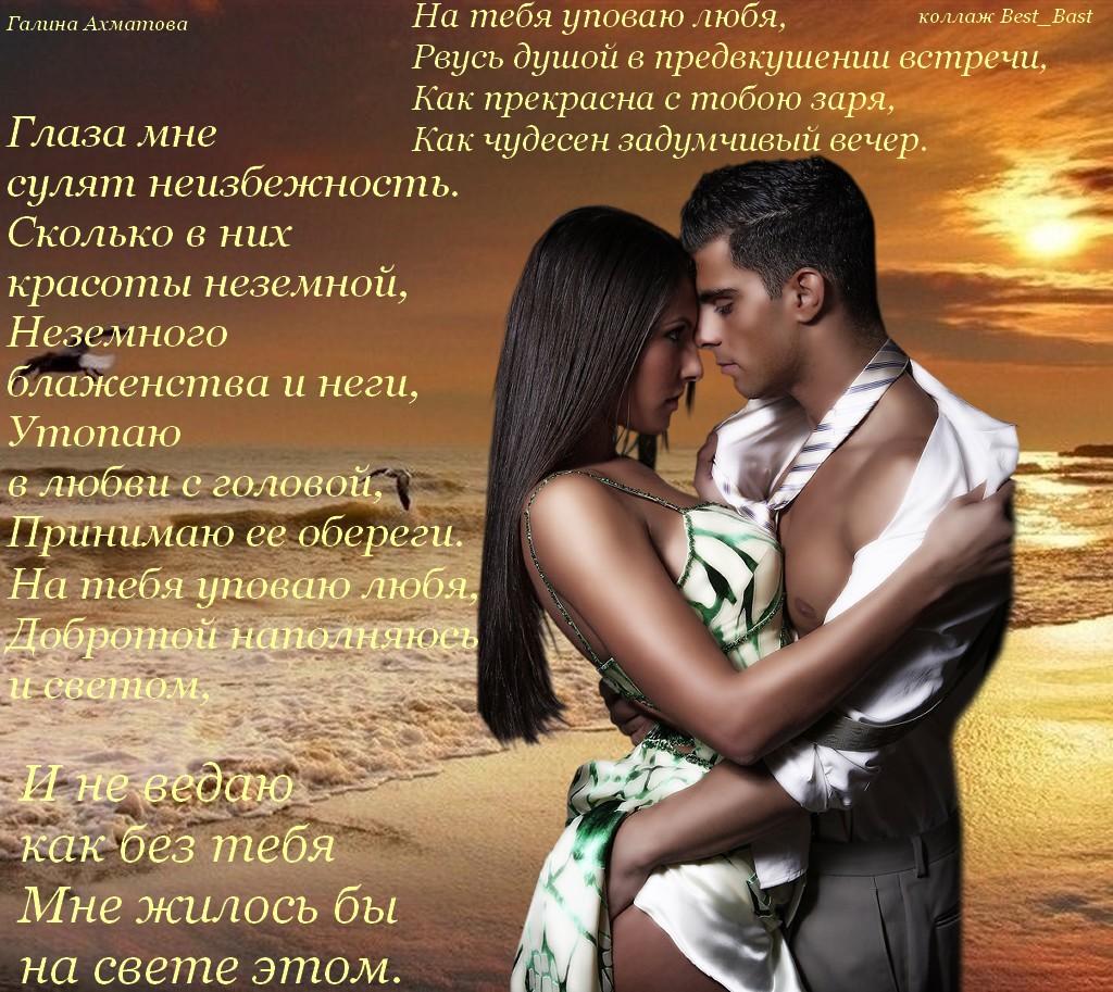 Днем, открытка люблю тебя солнышко мое